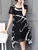 ieftine Print Dresses-Mărime Plus Size Șifon Rochie - Imprimeu, Grafic Sub Genunchi Alb