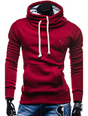 cheap Men's Jackets & Coats-Men's Sports Long Sleeve Hoodie - Solid Colored Hooded Dark Gray L / Spring / Fall