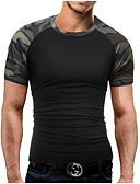 זול טישרטים לגופיות לגברים-להסוות צווארון עגול רזה Military ספורט מידות גדולות כותנה, טישרט - בגדי ריקוד גברים דפוס שחור XL / שרוולים קצרים / קיץ