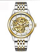 cheap Mechanical Watches-Men's Mechanical Watch Swiss Calendar / date / day / Water Resistant / Water Proof / Noctilucent Stainless Steel Band Charm / Luxury / Casual Gold