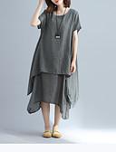 halpa Naisten mekot-Naisten A-linja Löysä Tuppi Mekko - Yhtenäinen, Vintage tyyli Tyylikäs Korkea vyötärö Maxi