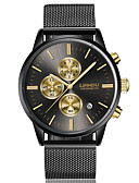 cheap Dress Watches-Men's Wrist Watch Casual Watch Stainless Steel Band Charm / Fashion / Dress Watch Black / Gold / Two Years / Sony SR626SW