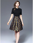 cheap Women's Dresses-FRMZ Women's Cute A Line Dress - Patchwork