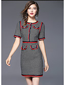 cheap Women's Dresses-FRMZ Women's Cute Sheath Dress - Color Block Plaid