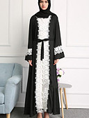 tanie Sukienki-Damskie Abaya Sukienka - Solidne kolory / Patchwork Maxi