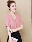 cheap Women's Shirts-Women's Cotton Blouse - Solid Colored V Neck