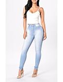 זול מכנסיים לנשים-בגדי ריקוד נשים סגנון רחוב סקיני ג'ינסים מכנסיים אחיד