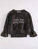 preiswerte Kleidersets für Mädchen-Mädchen Bluse Solide Baumwolle Herbst Langarm Dunkelgray