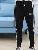 preiswerte Hosen für Jungen-Kinder Jungen Streifen Hose