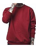 tanie Męskie koszulki polo-Męskie Aktywny Długi rękaw Luźna Bluzy - Jendolity kolor Okrągły dekolt