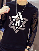 cheap Men's Hoodies & Sweatshirts-Men's Long Sleeve Hoodie & Sweatshirt - Solid Colored Round Neck