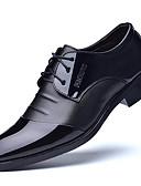 halpa Mekot morsiusneidolle-Miesten Muodolliset kengät PU Kevät / Kesä Liiketoiminta Oxford-kengät Musta / Ruskea