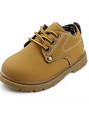 זול סוודרים וקרדיגנים לגברים-בנים נעליים דמוי עור אביב / סתיו נוחות נעלי אוקספורד שרוכים ל שחור / צהוב / חום