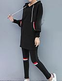 povoljno Ženski dvodijelni kostimi-Žene Izlasci Set - Jednobojni Hlače S kapuljačom