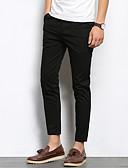 tanie Męskie spodnie i szorty-Męskie Moda miejska Bawełna Szczupła Garnitur Typu Chino Spodnie Jendolity kolor