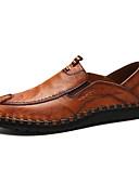 tanie Dwuczęściowe komplety damskie-Męskie Komfortowe buty Skóra Wiosna / Jesień Mokasyny i buty wsuwane Czarny / Żółty / Ciemnobrązowy