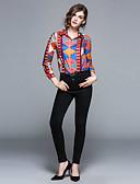 זול עליוניות לנשים-בגדי ריקוד נשים סגנון רחוב חולצה - גיאומטרי, דפוס צווארון חולצה