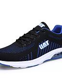 זול גברים-ג'קטים ומעילים-בגדי ריקוד גברים רשת אביב / סתיו נוחות נעלי אתלטיקה הליכה שחור / כחול ים