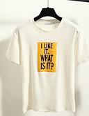 cheap Women's T-shirts-Women's Street chic T-shirt - Letter