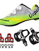 preiswerte Hochzeitsgeschenke-SIDEBIKE Erwachsene Fahrradschuhe mit Pedalen & Pedalplatten / Rennradschuhe Karbon Polsterung Radsport Grün Herrn