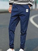 זול מכנסיים ושורטים לגברים-מכנסיים אחיד הארם סגנון רחוב בגדי ריקוד גברים