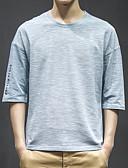 tanie Koszulki i tank topy męskie-podkoszulek Męskie Podstawowy / Moda miejska Bawełna Okrągły dekolt Jendolity kolor