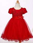 baratos Vestidos para Bebês-bebê Menina de Vestido Festa Para Noite Sólido Verão Algodão Poliéster Manga Curta Fofo Branco Vermelho Rosa