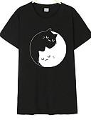 olcso Női ruhák-Utcai sikk Női Póló-Állat