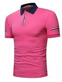 povoljno Muške košulje-Polo Muškarci - Posao / Aktivan Izlasci / Vikend Color block