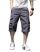 ieftine Pantaloni Bărbați si Pantaloni Scurți-Bărbați De Bază Bumbac Pantaloni Scurți Pantaloni Mată / Sport