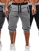 preiswerte Damen Kleider-Herrn Kordelzug Laufschuhe - Schwarz, Dark Gray, Hellgrau Sport Baggyhosen Sportkleidung Leicht, Atmungsaktivität Mikro-elastisch
