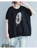 povoljno Majica s rukavima-Majica s rukavima Žene Dnevno / Izlasci Cvjetni print