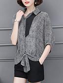 baratos Blusas Femininas-Mulheres Blusa Estampado Cashemere Colarinho Chinês