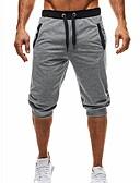 hesapli Erkek Pantolonları ve Şortları-Erkek Temel / Sokak Şıklığı Günlük Spor Tatil Chinos / Şortlar Pantolon - Zıt Renkli Siyah gri, Kırk Yama / Büzgülü Pamuklu Siyah Koyu Gri Açık Gri L XL XXL / Yaz / Sonbahar / Kumsal