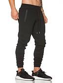 ieftine Pantaloni Bărbați si Pantaloni Scurți-Bărbați De Bază Pantaloni Sport / Pantaloni Chinos Pantaloni Mată