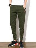 tanie Męskie spodnie i szorty-Męskie Typu Chino Spodnie - Solidne kolory Podstawowy Granatowy / Wiosna / Lato