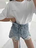 ieftine Pantaloni de Damă-Pentru femei Activ Mărime Plus Size Harem / Pantaloni Scurți Pantaloni Mată