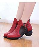 ieftine Blazer & Costume de Bărbați-Pentru femei Cizme Dans PU Adidași Toc Jos Pantofi de dans Negru / Bej / Rosu / Performanță / Antrenament