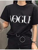 billige Topper til damer-T-skjorte Dame - Bokstaver Ut på byen