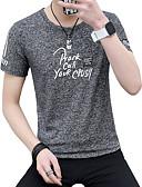ieftine Maieu & Tricouri Bărbați-Bărbați Tricou Șic Stradă - Mată / Scrisă Imprimeu