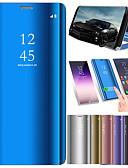 זול מגנים לטלפון-מגן עבור Huawei Huawei P20 / Huawei P20 Pro / Huawei P20 lite עם מעמד / ציפוי / מראה כיסוי מלא אחיד קשיח עור PU / P10 Plus / P10 Lite / P10