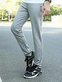 tanie Męskie spodnie i szorty-Męskie Sportowy Szczupła Typu Chino / Spodnie dresowe Spodnie - Solidne kolory Podstawowy Niebieski