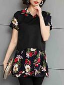 povoljno Ženske majice na bratelice i potkošulje-Bluza Žene Izlasci Cvjetni print