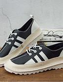 preiswerte Damen Nachtwäsche-Damen Schuhe Leinwand Frühling Komfort Sneakers Flacher Absatz Weiß / Schwarz / Rot