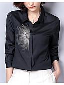 tanie Stylowe damskie płaszcze na zimę-Bluzka Damskie Moda miejska Wyjściowe Kołnierzyk koszuli Jendolity kolor