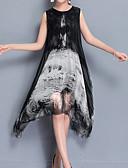 זול שמלות נשים-בגדי ריקוד נשים מכנסיים - מופשט דפוס שחור / א-סימטרי / ליציאה