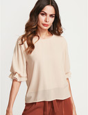 cheap Women's Sweaters-Women's Going out Lantern Sleeve Blouse - Solid Colored