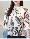 ieftine Leggings-Pentru femei Bluză Ieșire Floral / Manșon flare