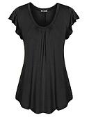 abordables Robes Grandes Tailles-Tee-shirt Grandes Tailles Femme, Couleur Pleine Col en U Fuchsia XXXXL