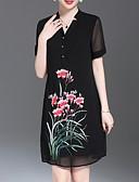 ieftine Rochii de Damă-Pentru femei De Bază Pantaloni - Mată / Floral Alb / În V